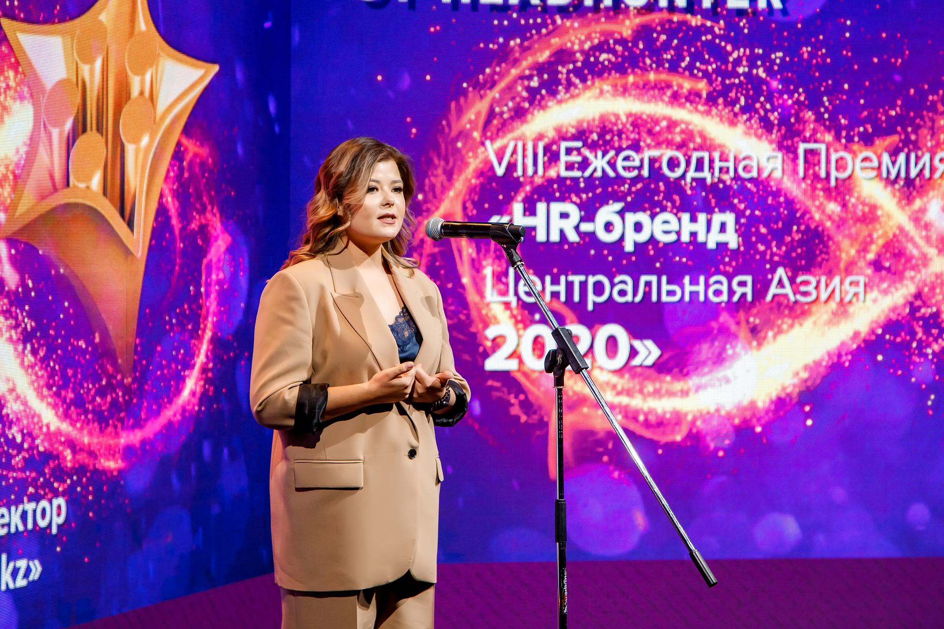 Названы имена лучших работодателей Центральной Азии 2020 года!