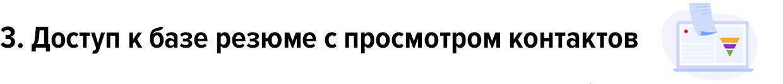 Обучающие видео hh.ru