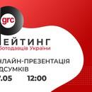 Найбажаніші роботодавці України. Як бути тим, кого обирають