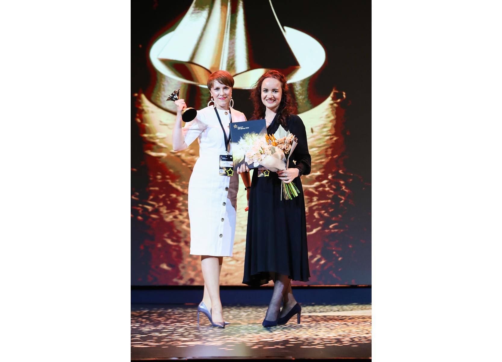 Объявлены победители Премии HR-бренд — 2020