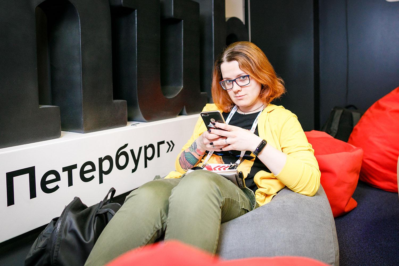 Банк «Санкт-Петербург»: гибкий, устойчивый, цифровой