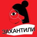 Как искать работу мечты и лучших сотрудников: подкаст от hh.ru