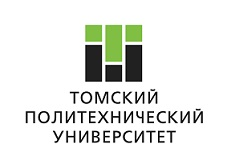 Национальный исследовательский Томский политехнический университет