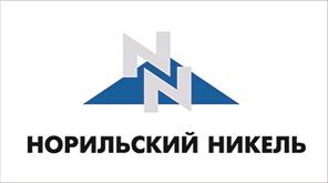 «Норильский никель»