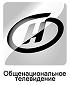 Телеканал ОНТ
