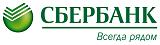 Волго-Вятский банк ПАО «Сбербанк»