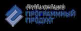 Группа компаний «Программный Продукт»
