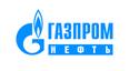 ПАО «Газпром нефть»