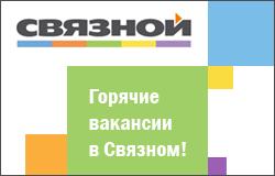 Русский Регистр